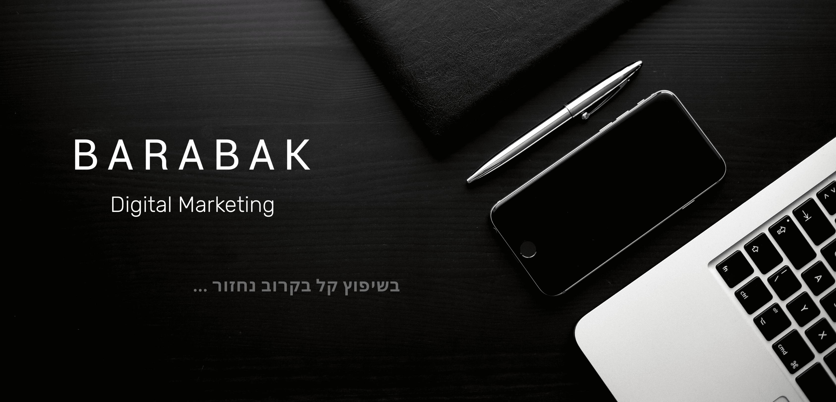 Black Flat & Minimalist Accounting Business Website